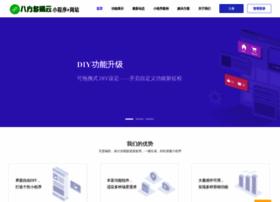 00126.cn thumbnail