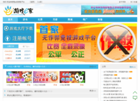 002.com.cn thumbnail