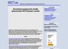 0027.ru thumbnail