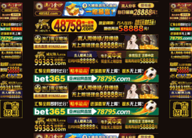 00job.cn thumbnail