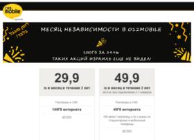 012mobile.ru thumbnail