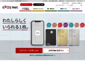 01epos.jp thumbnail