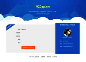 020zp.cn thumbnail