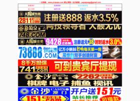 021fire.com.cn thumbnail