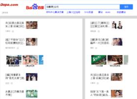 028paoyou.cn thumbnail