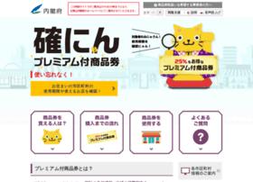 02premium.go.jp thumbnail