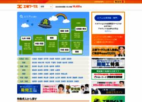 04510.jp thumbnail