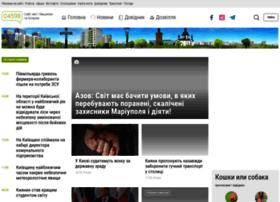 04598.com.ua thumbnail