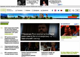 04868.com.ua thumbnail