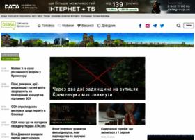 05366.com.ua thumbnail