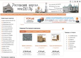 061.ru thumbnail