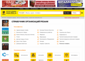 062.ru thumbnail