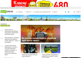 06274.com.ua thumbnail