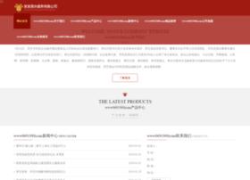 0691988.ac.cn thumbnail