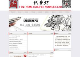 0691988.fj.cn thumbnail