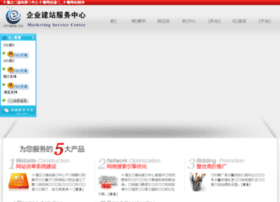 071956.cn thumbnail