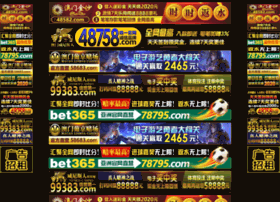 0769chi.cn thumbnail