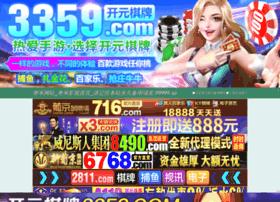 076ys.cc thumbnail