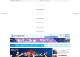 0797fdc.com.cn thumbnail