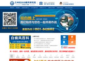 0931bdf.net thumbnail