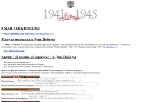09may.ru thumbnail