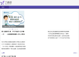 0dxy.cn thumbnail