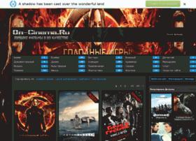 0n-cinema.ru thumbnail