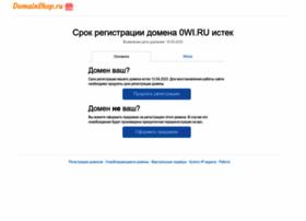 0wi.ru thumbnail
