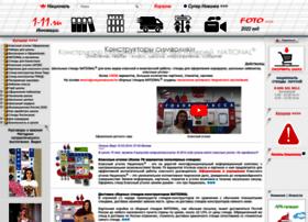 1-11.ru thumbnail