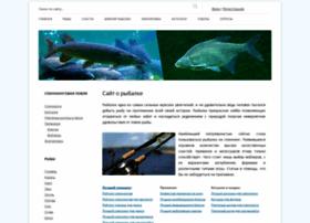 1-fish.ru thumbnail