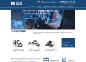 10-gpz.ru thumbnail