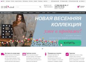 100-blondinok.ru thumbnail