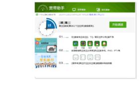 10000.gd.cn thumbnail