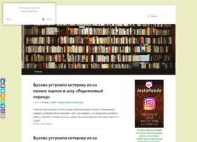 1000i1knigi.ru thumbnail