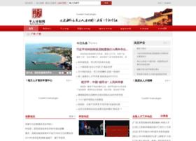 1000plan.org.cn thumbnail