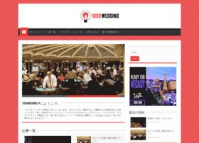1000wedding.jp thumbnail
