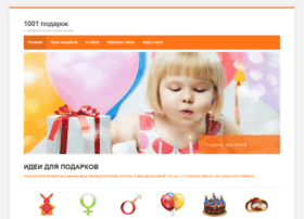 1001-gift.ru thumbnail