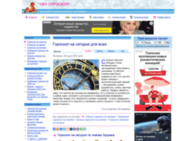 1001goroskop.ru thumbnail