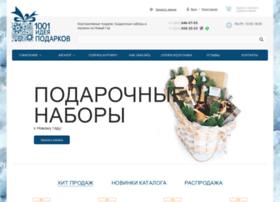1001ideapodarkov.ru thumbnail