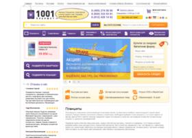 1001planshet.ru thumbnail
