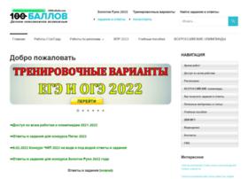 100balnik.ru thumbnail