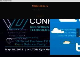 100bitcoin.ru thumbnail