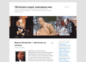 100grp.ru thumbnail