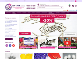 100idey.com.ua thumbnail