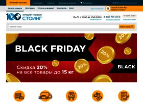 100ing.ru thumbnail