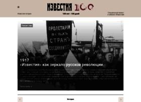 100izvestia.ru thumbnail