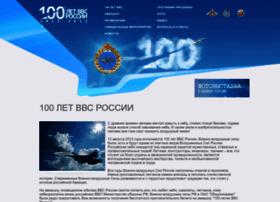 100letvvs.ru thumbnail