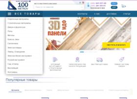 100metrov.com.ua thumbnail