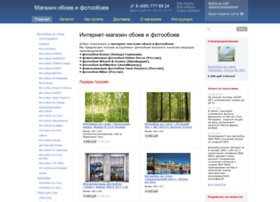 100oboi.ru thumbnail