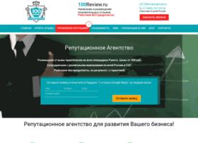 100review.ru thumbnail